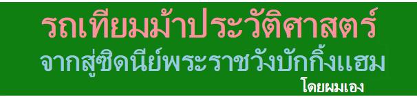 2014-06 00