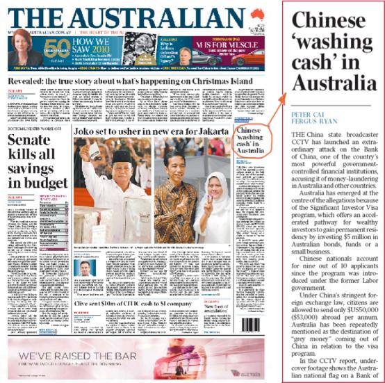 นสพ. the Australian ฉบับ 10 ก.ค. 14 พาดหัวข่าวออสเตรเลียเป็นแหล่งฟอกเงินของชาวจีน บนด้านขวาของหน้าหนึ่ง