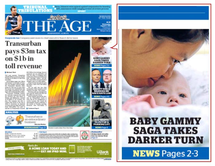 """นสพ. The Age ฉบับ 6 ส.ค. 2014 หนังสือพิมพ์ร่วมสำนักกับ the SMH พาดหัว """"เรื่องยาวของทารก Gammy เผยเรื่องราวด้านมืด"""""""
