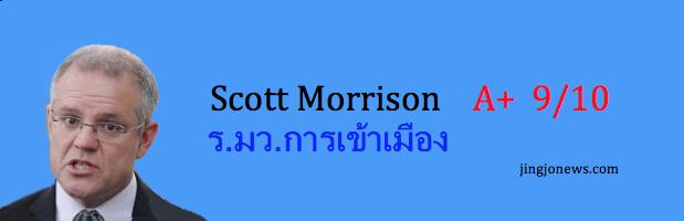 635-31 06 Scott