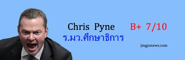 635-31 07 Chris