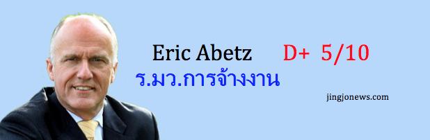 635-31 10 Eric A