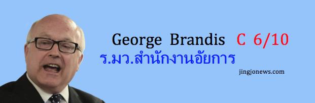 635-31 11 George