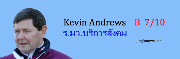 635-31 13 Kevin