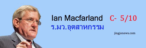636-31 16 Ian
