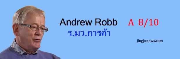636-31 17 Andrew