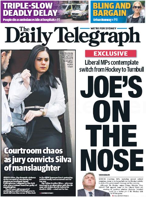 นสพ. the Daily Telegraph ฉบับ 5 ธ.ค. 2014 เสนอข่าวศาลตัดสินนาง Jessica Silva มีความผิดฐานฆ่าอดีตสามี