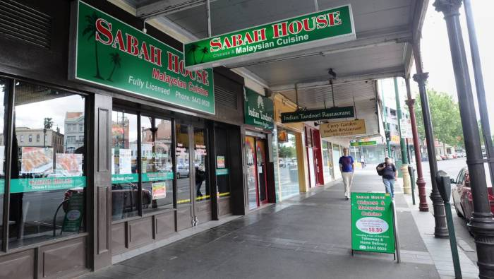 ร้านอาหาร  Sabah House