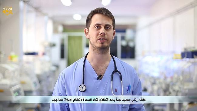นพ. Tareq Kamieh ที่ปรากฎในคลิปวิดิโอ