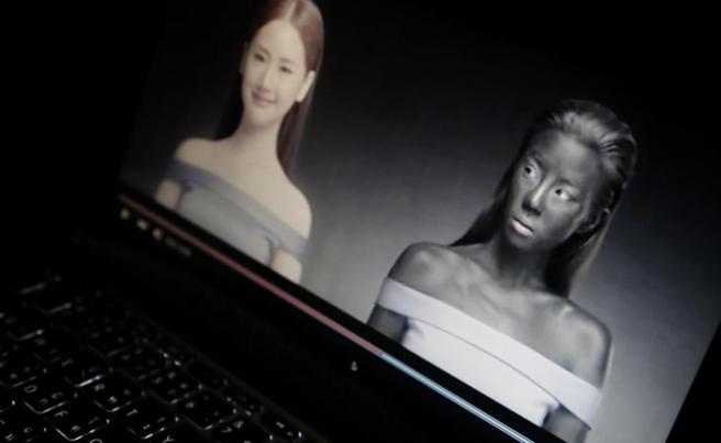 Thailand Blackface Ad